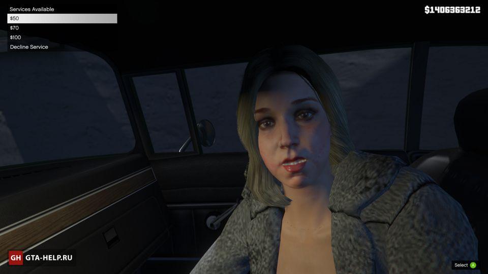 Гта 5 секс нписи